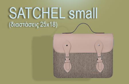 Εικόνα για την κατηγορία SATCHEL small
