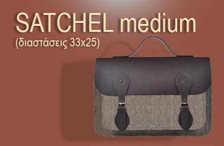 Εικόνα για την κατηγορία SATCHEL medium