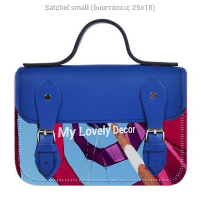 Εικόνα της Satchel small sample1