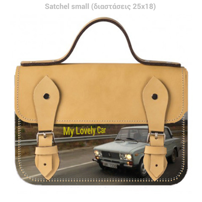 Εικόνα της Satchel small sample2