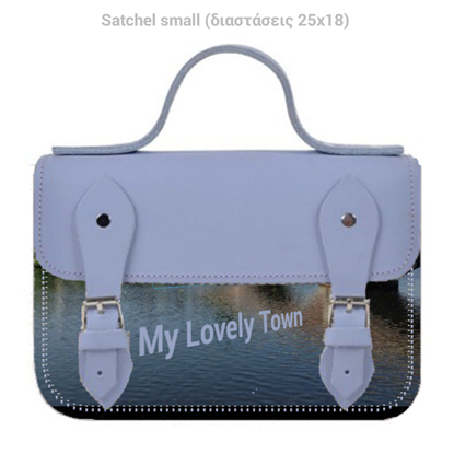 Εικόνα της Satchel small sample3