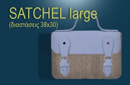 Εικόνα για την κατηγορία SATCHEL large